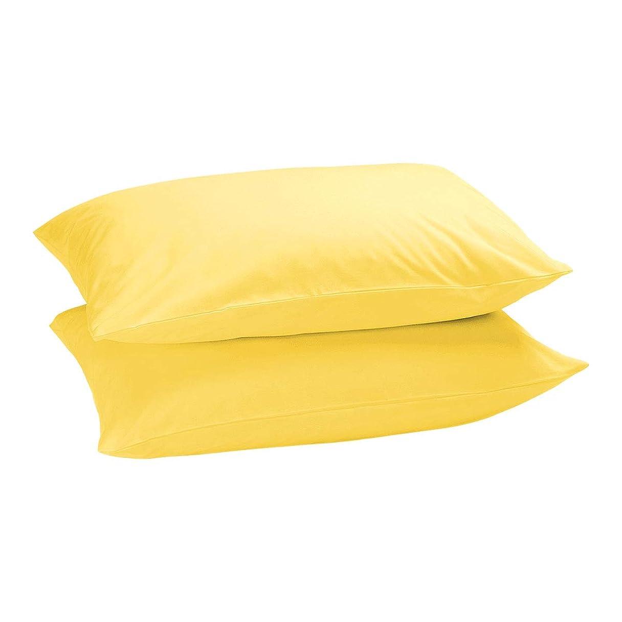 ミネラル少なくとも剣Comfy Basics 起毛マイクロファイバー寝具枕カバー 2枚パック キング イエロー