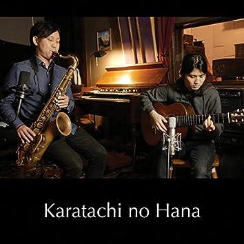 Karatachi no Hana