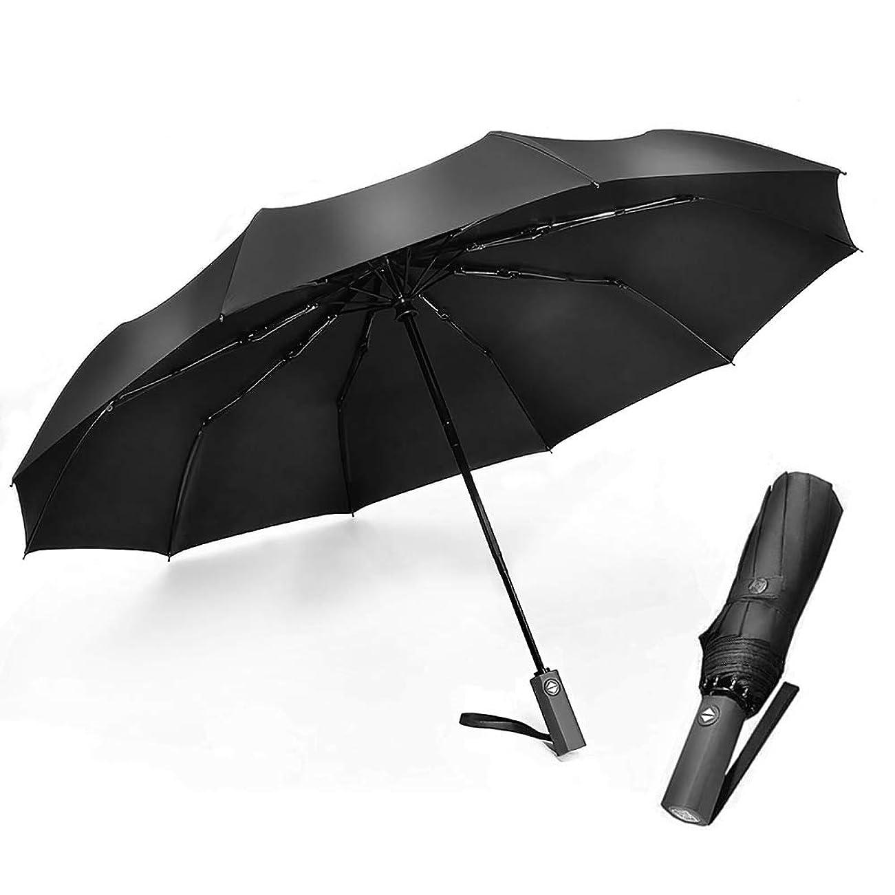 ファイバ熱心なきしむRoke 折りたたみ傘 ワンタッチ自動開閉 頑丈 10本骨 大きい Teflon撥水加工 210T高強度グラスファイバー 耐風 日傘 UVカット メンズ レディース おりたたみ傘 晴雨兼用 梅雨対策 傘カバー付き