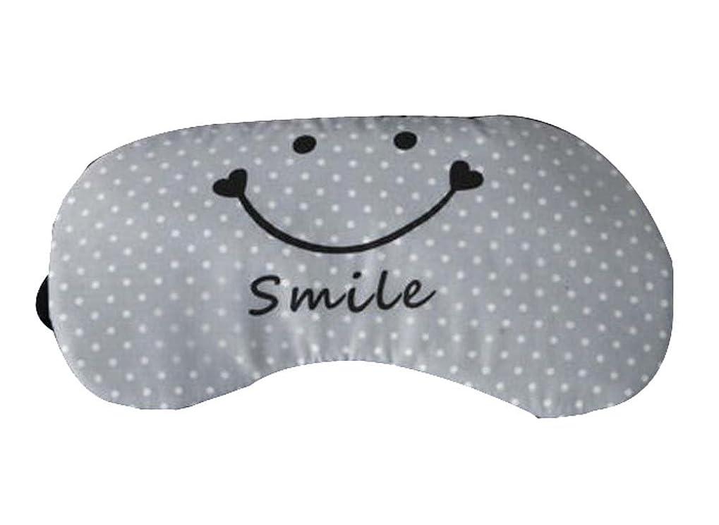 ガレージヒューム好きであるラブリーコットンアイマスク睡眠Eyeshadeパッチ通気性軽量、グレー