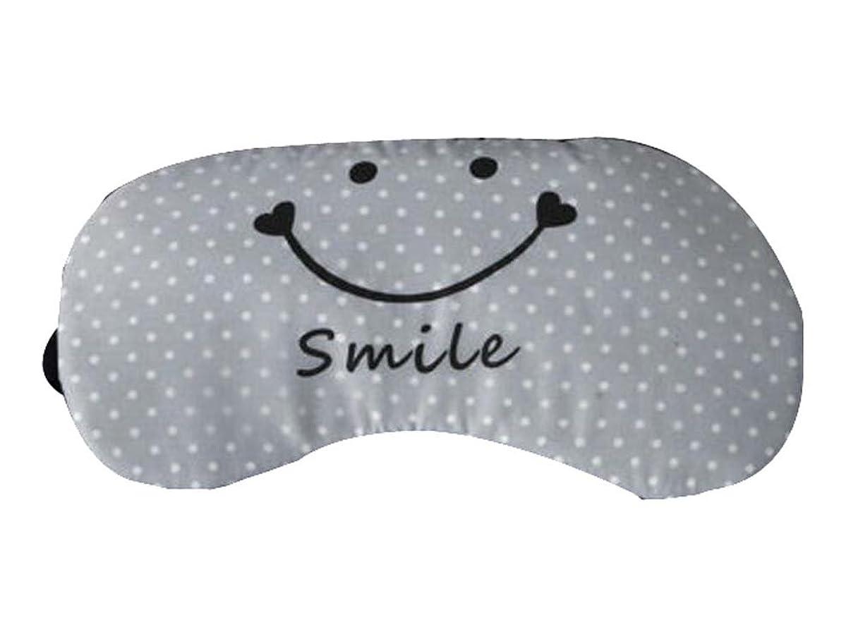 胸永遠の性的ラブリーコットンアイマスク睡眠Eyeshadeパッチ通気性軽量、グレー