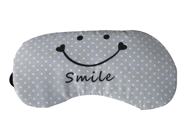エイズ教えて皮肉なラブリーコットンアイマスク睡眠Eyeshadeパッチ通気性軽量、グレー