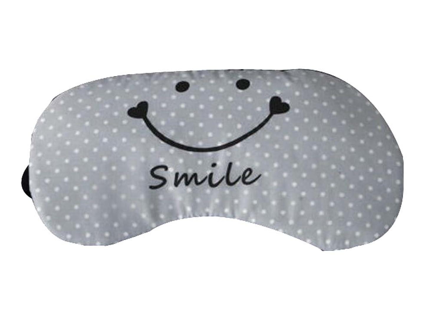 無限メイト女の子ラブリーコットンアイマスク睡眠Eyeshadeパッチ通気性軽量、グレー