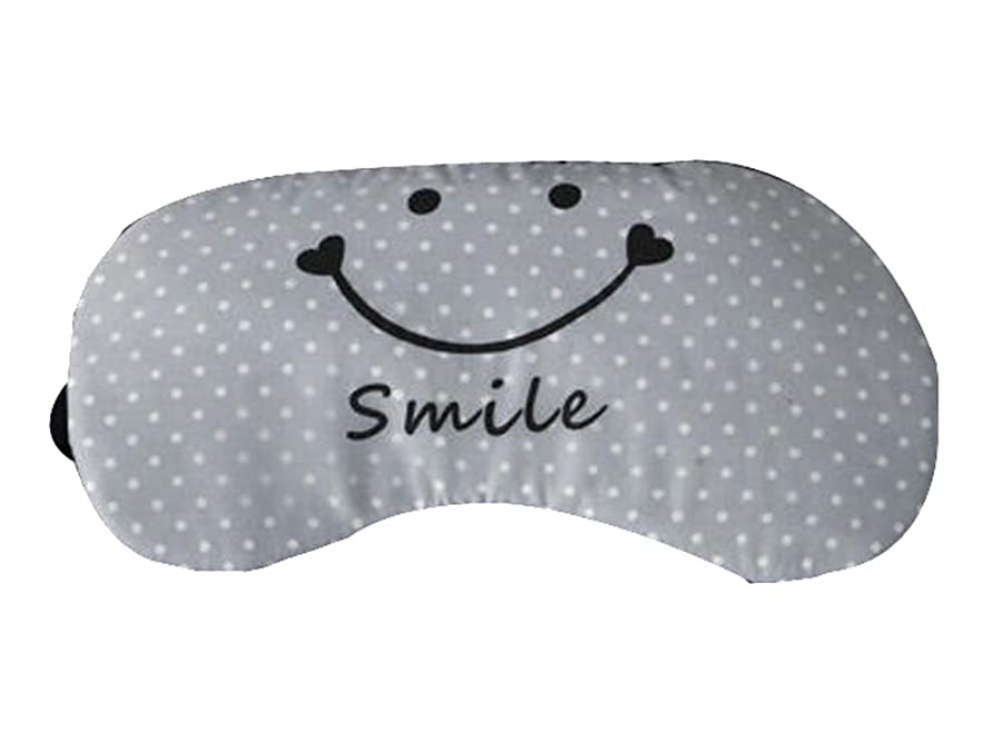 オーブン過ちシーフードラブリーコットンアイマスク睡眠Eyeshadeパッチ通気性軽量、グレー