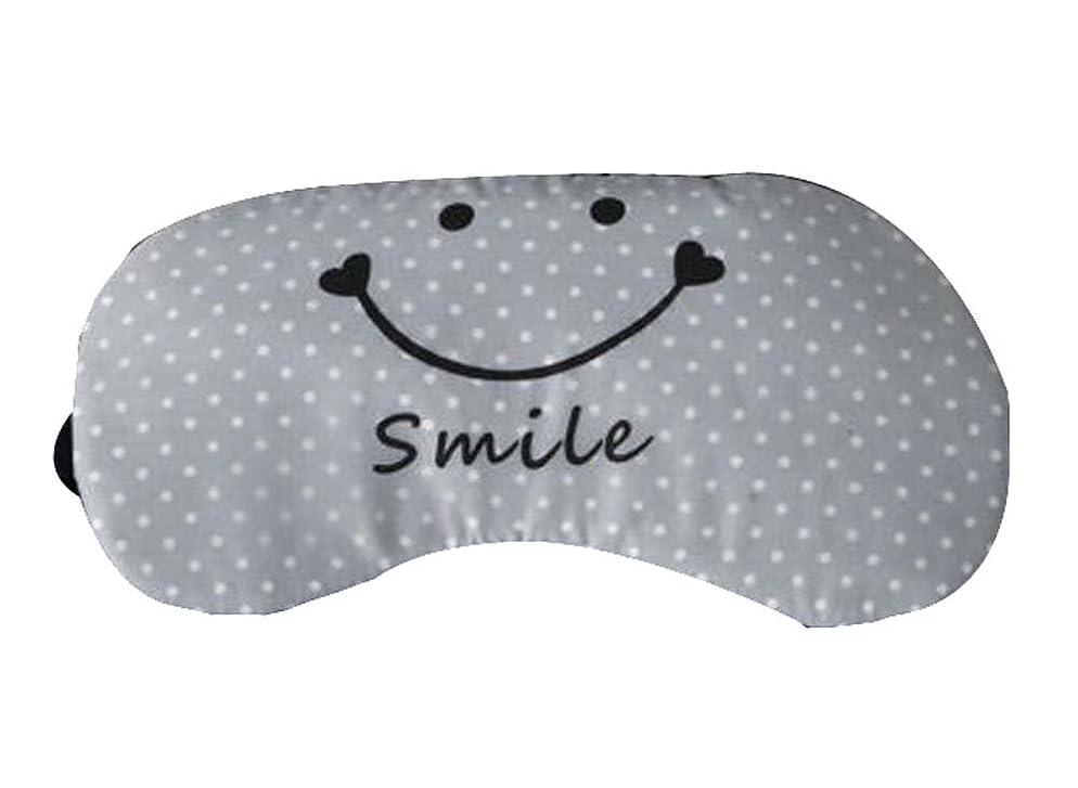 ロケーションチェス枯渇するラブリーコットンアイマスク睡眠Eyeshadeパッチ通気性軽量、グレー