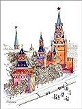 Poster 30 x 40 cm: Kreml, Roter Platz, Moskau von Anastasia
