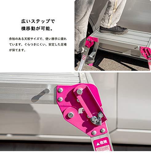 コーナンオリジナルアルミ洗車台幅60cm