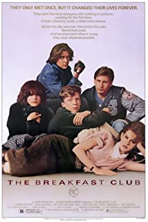 Pop Culture Graphics Breakfast Club, The (1985) - 16x25 - Style Poster Print Sticker Retro Unframed Wall Art Gifts 40x63cm