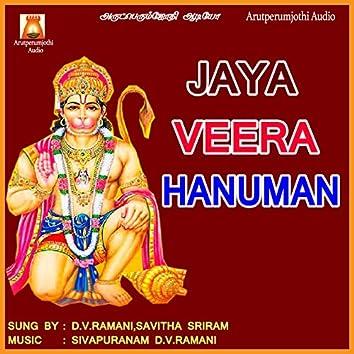 Jaya Veera Hanuman