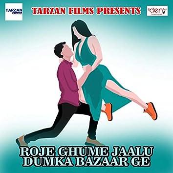Roje Ghume Jaalu Dumka Bazaar Ge
