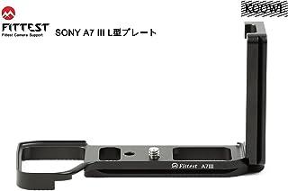 sony ソニー α7m3 A7m3 A7 III ILCE-7m3 L型クイックリリースプレート、Koowl製、コンパクトネスが優れた、取り外し可能な、耐磨耗性、 耐腐食性