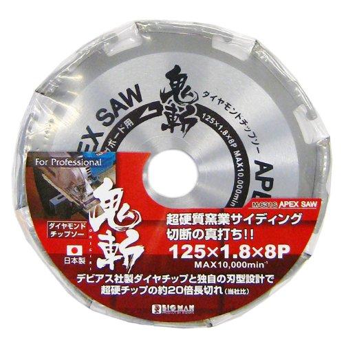 APEX ダイヤチップソー125Φ×8 M-631S