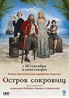 Treasured Island Movie Poster (27 x 40 Inches - 69cm x 102cm) (2007) Russian -(Ralph Nader)(Pat Buchanan)(Howard Zinn)(Phil Donahue)(Andrew Egendorf)(Robert Fellmeth)