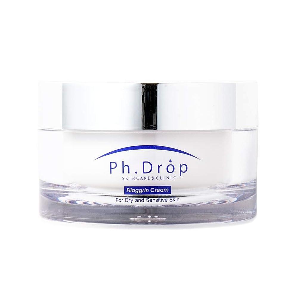 強打空港ペダル(ピーエイチドロップ)フィラグリン クリーム(50ml)乾燥肌や敏感肌に優しい保湿フェイスクリーム