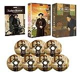 ブラウン神父の事件簿 DVD-BOX V[DVD]