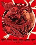 ZONE OF THE ENDERS Z.O.E 2167 IDOLO[Blu-ray/ブルーレイ]
