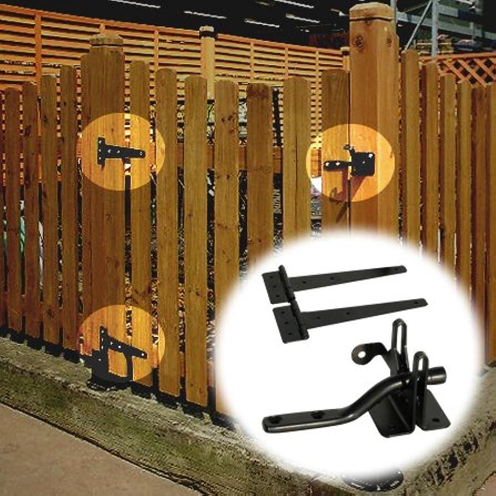 追い付くアラバマ施しラティスやフェンスが門扉(ゲート)に変身 ゲート金具セット [ワンタッチ閂錠+蝶番×2] ブラック LV-G4P
