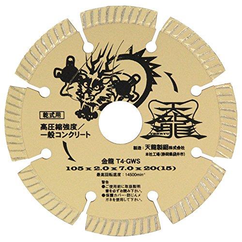 天龍製鋸 ダイヤモンドカッター 金龍 高圧縮強度/一般コンクリート(建設・土木) 外径105mm T4-GWS