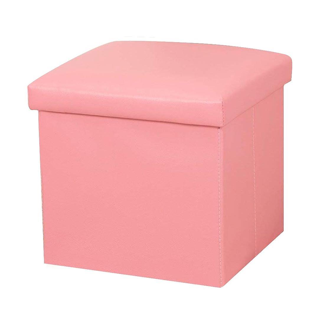 楽観むき出し羊飼いActnow 収納スツール PUレザー 合皮 折りたたみ式 収納ボックス 座椅子 リビングチェア 玄関 簡易 家具 インテリア 30*30*30cm (ピンク)