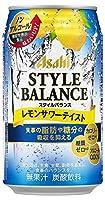 アサヒ スタイルバランス レモンサワーテイスト 350ml×1箱(24缶) 【機能性表示食品】 ■3箱まで1個口発送可