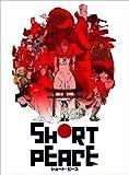 SHORT PEACE スペシャルエディション [Blu-ray] image