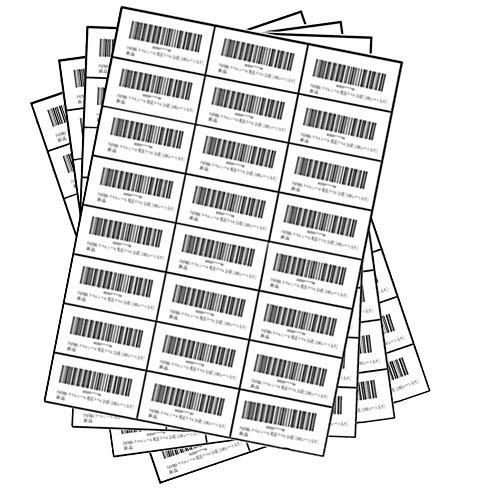 FungLamSupply FungLamSupply ラベルシール プリンタ兼用 FBA 配送ラベル FBA適合 24面 100シート入り 2400枚