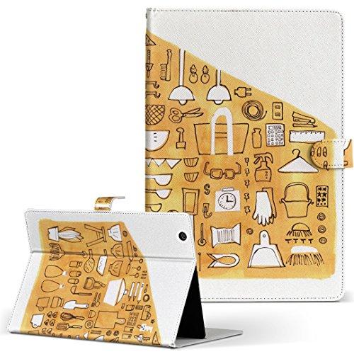 igcase Qua tab 01 au kyocera 京セラ キュア タブ タブレット 手帳型 タブレットケース タブレットカバー カバー レザー ケース 手帳タイプ フリップ ダイアリー 二つ折り 直接貼り付けタイプ 014785 家事 家 アイコン