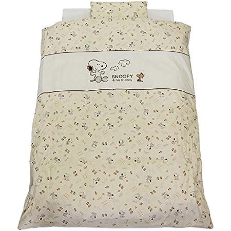 西川 リビング 日本製 ベビーカバーリング 羽毛組布団10点セット スヌーピー (SPハウス) 1515-63012 【洗濯機で洗える羽毛布団】