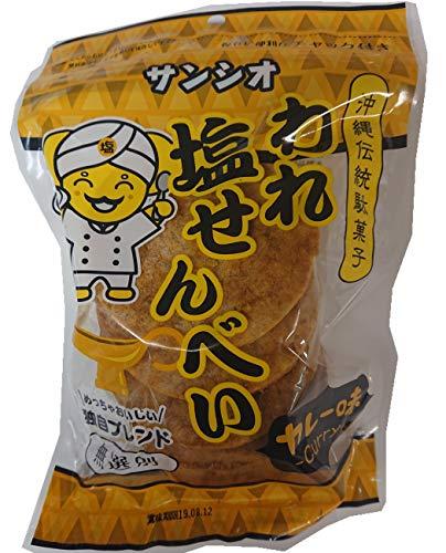われ塩せんべいチャック付(カレー味) (1)