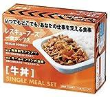 レスキュー 一食ボックス 牛丼 1個