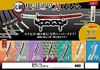 鬼退治の刀 全7種セット 鬼滅の刃 日輪刀 ペーパーナイフ