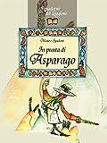 In punta di asparago (Cucina ed enogastronomia . I quaderni del loggione) (Italian Edition)