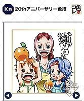 一番くじ ワンピース 20th anniversary K賞 色紙 ナミ
