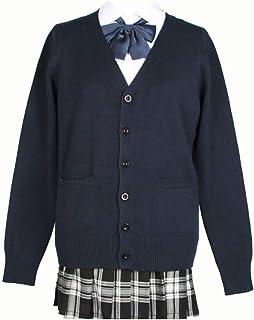 Blostirno スクールカーディガン 女子 制服 カーディガン 学生 厚手 無地 Vネック ゆったり 通学