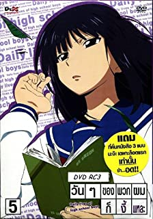 Daily Lives Of High School Boys Vol.5 RC3 Language:Japanese