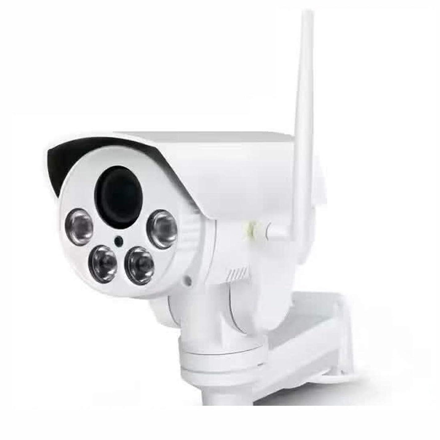 ねばねばメアリアンジョーンズ機動人民の東の道 屋外回転ワイヤレスカメラパン/チルト監視wifiリモート監視ズームカメラ