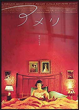 POSTER STOP ONLINE Amelie - Framed Movie Poster/Print  Japanese Style/Amelie in Bed   Size 27  x 40