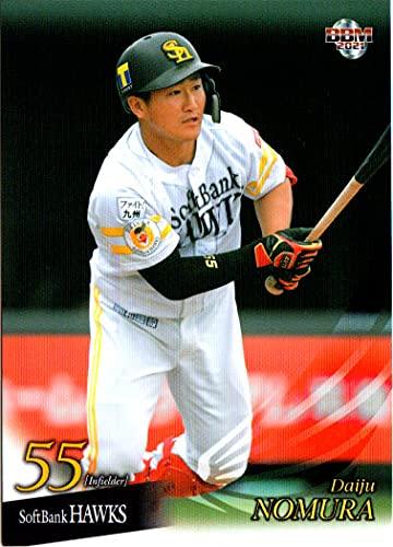 BBM2021 福岡ソフトバンクホークス レギュラーカード No.H53 野村大樹