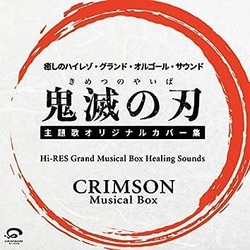 Kimetsu No Yaiba / Demon Slayer Theme Songs Cover Album - Hi-RES Grand Musical Box Healing Sounds