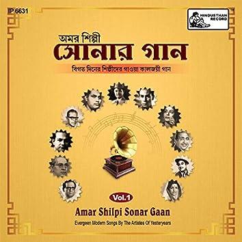 Amar Shilpi Sonar Gaan Vol-1