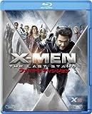 X-MEN:ファイナル ディシジョン Blu-ray