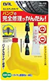 BAL ( 大橋産業 ) パンク修理キット ミニステックタイプ 832 [HTRC3]