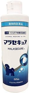 マラセキュア シャンプー 犬用 250mL(動物用医薬品)
