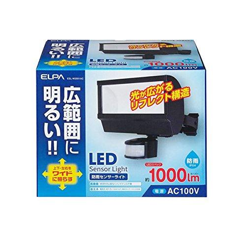 ELPA(エルパ) ESL-W2001AC 広配光 1000ルーメン 屋外用LEDセンサーライト