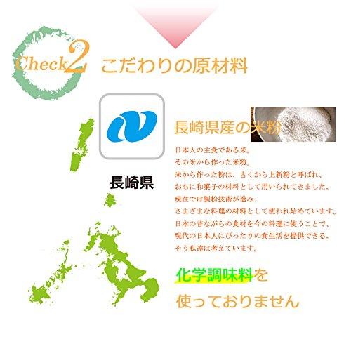 米粉屋『米粉の離乳食』
