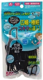 OB-88 歯間のお掃除しま専科 竹炭 50本入