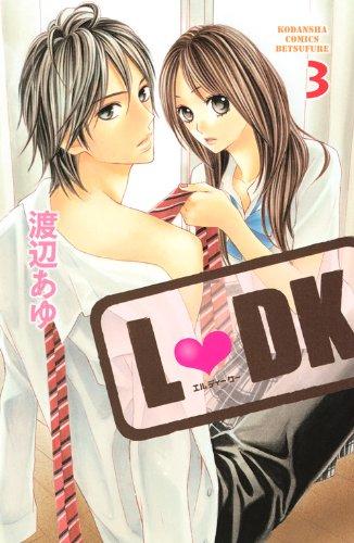 L DK(3) (別冊フレンドKC) - 渡辺 あゆ