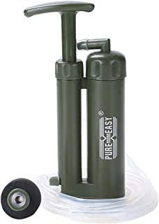 steman-net アウトドア用 浄水器 水ろ過 濾過器 ミニ 携帯用浄水器 防災 安全 アウトドア用 災害 海水浴 登山 マリンスポーツ 携帯型