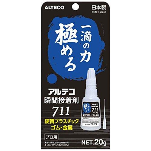 アルテコ 瞬間接着剤 711 硬質プラスチック・ゴム・金属用 20g