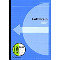 ナカバヤシ ロジカルブレインノートB5 左脳派(理数系科目)ブルー ノ-B548-B